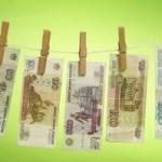 Предложение денег, спрос на деньги и денежное равновесие
