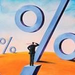 Номинальная и реальная ставка процента