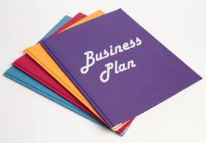 Бизнес плана работы предприятия