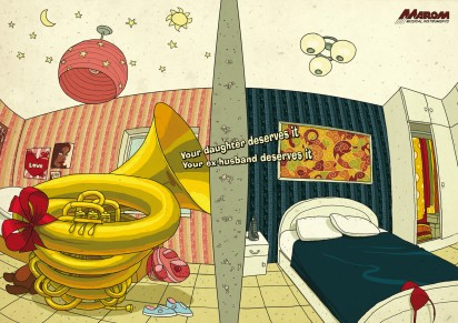Реклама музыкальных инструментов