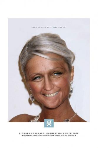 Хилтон в рекламе салона красоты