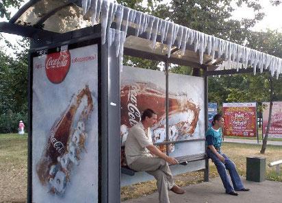 Кока-Кола на остановке