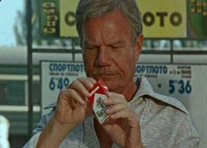 Сигареты Мальборо в советсом кино