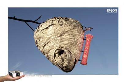 Реклама мини проекторов Epson: Осиное гнездо