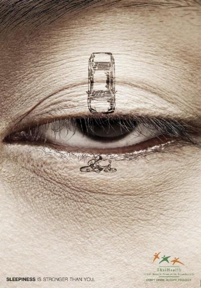 Социальная реклама: Не спи за рулём