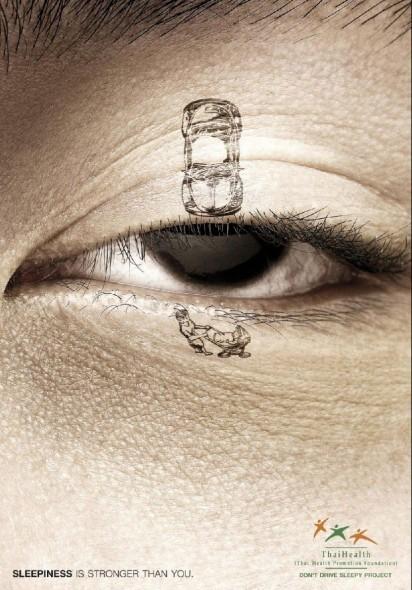 Реклама против сна за рулём