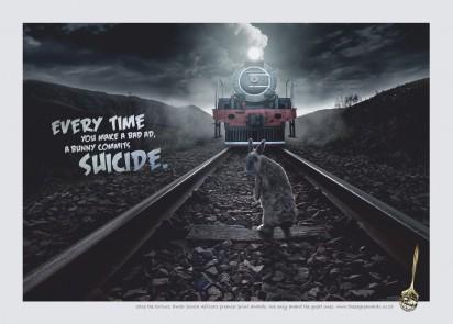 Ужасная реклама