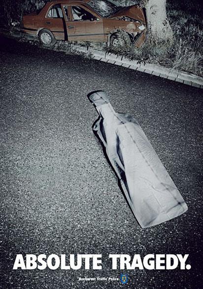 Реклама против пьяных водителей