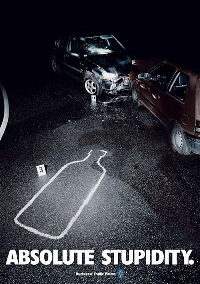 Реклама против пьяных автомобилистов