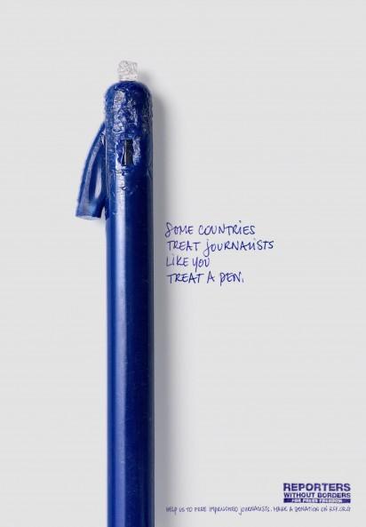 Покусаная ручка