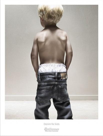 Реклама фирменной детской одежды