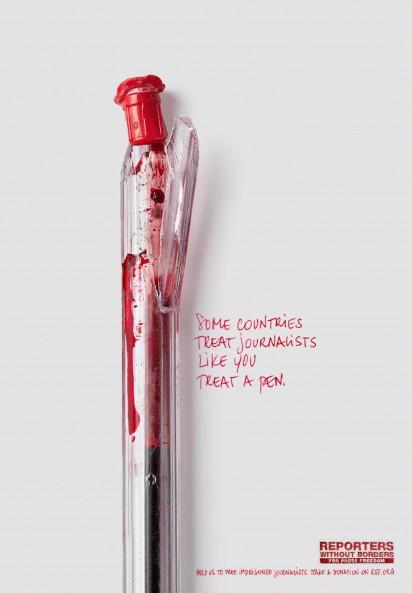 Поломаная ручка