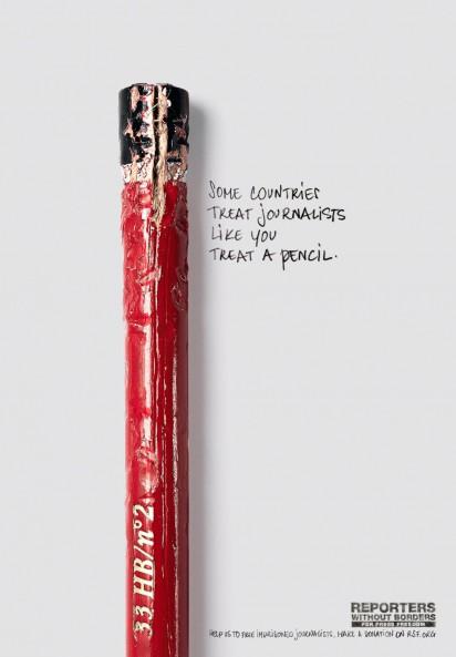 Покусаный карандаш