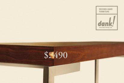 Реклама магазина мебели Dank!