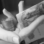 Доходы и расходы в экономике
