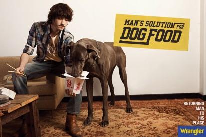 Покормить собаку по мужски