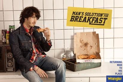 Завтрак по мужски