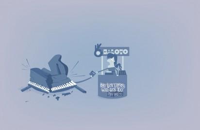 Реклама лотереи Baloto