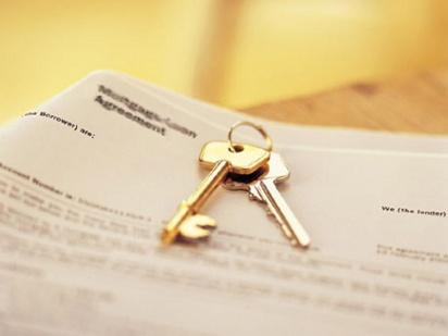 Ипотечная форма кредита