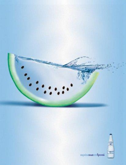 Реклама минеральной воды