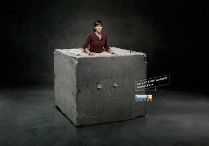 Реклама против болезни