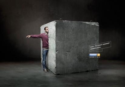 Реклама против Параплегии
