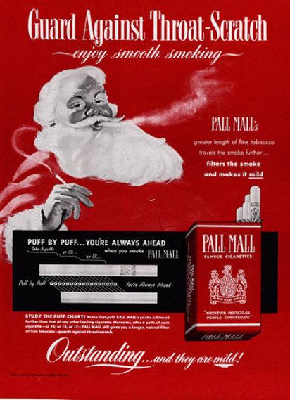 Сигареты Палл Малл