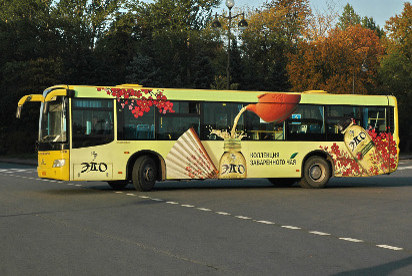 Реклама на автобусах