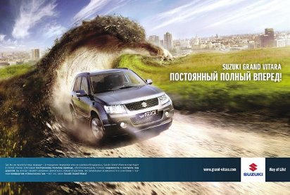 Реклама автомобиля Suzuki