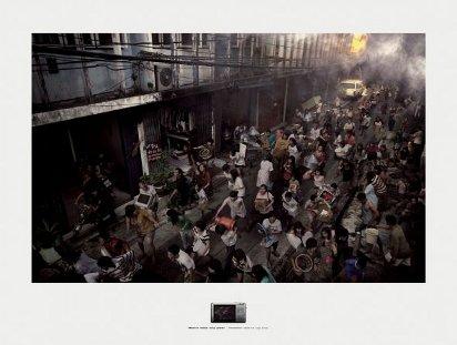 Реклама фотоаппарата