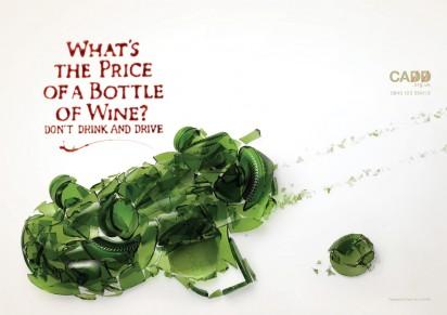 Антиалкогольная реклама