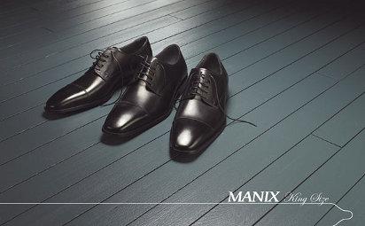 MAnix презервативы