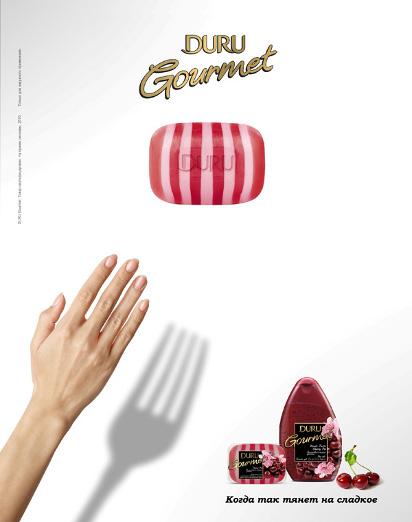 Реклама мыла Duru