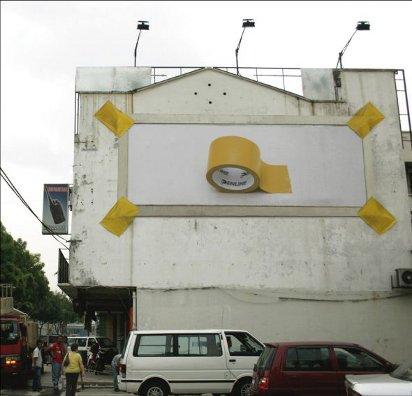 Реклама изоленты