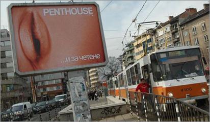 Реклама Penthouse