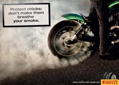 Шины против курения