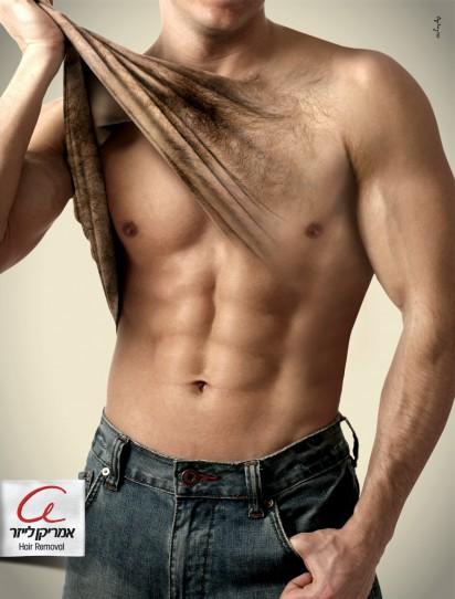 Удаление волос на теле мужчин