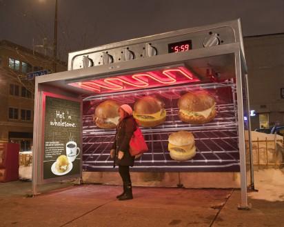 Реклама кафешки на остановке