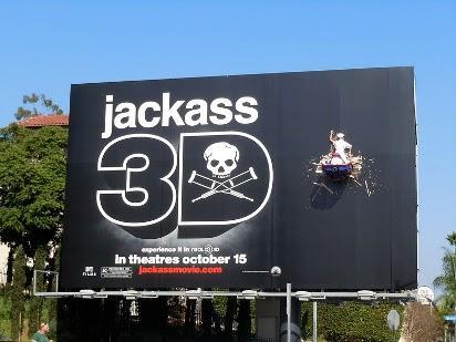 Крутой билборд