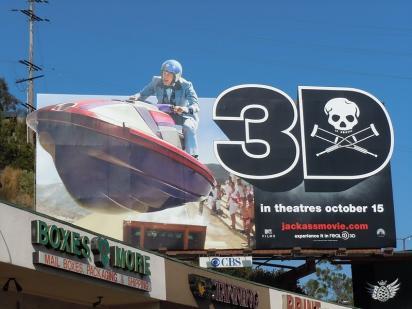 Билборд: Чудаки в 3D