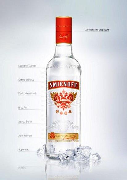 Реклама водки Смирноф