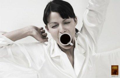 Кофе, что бы проснуться
