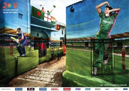 Реклама мира по крикету