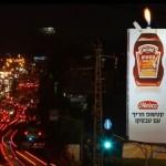 Билборд кетчупа Heinz