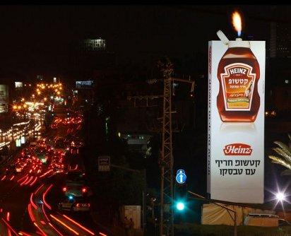 Реклама кетчупа