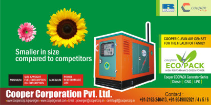 Реклама генератора