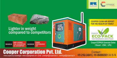 Реклама лёгкого генератора