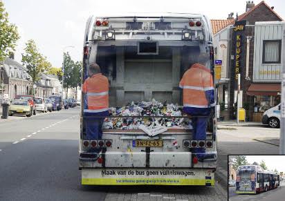 Реклама за чистоту