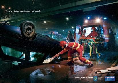 Реклама ГАИ