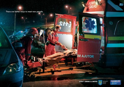Реклама против пьянства